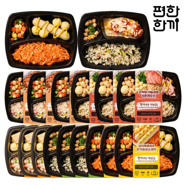 편한한끼 [5종 10팩] 맛있는 7일 다이어트 식단도시락 300kcal, 단품