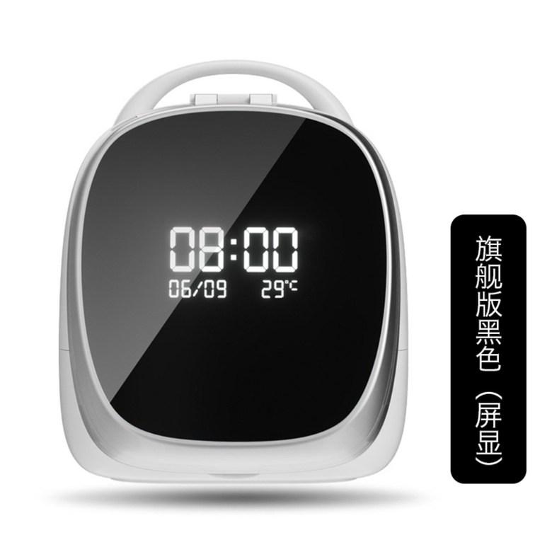 휴대용 스마트 화장대 화장품정리대 홈 탁상시계, 궁극의 블랙개