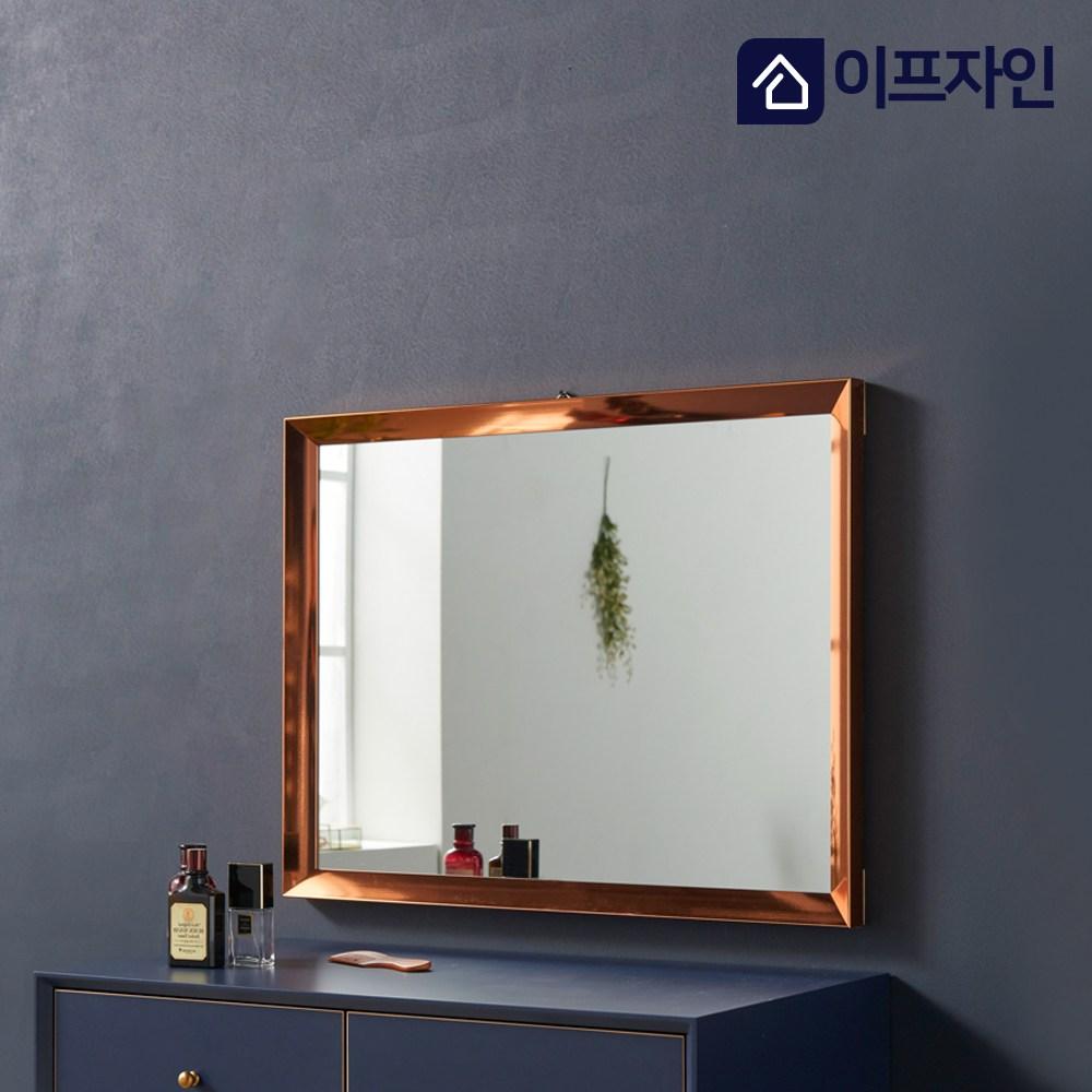 이프자인 데일리 골드 사각 인테리어 벽거울, 화이트