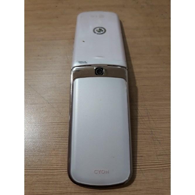 LG용/3G폴더폰/아이스크림2(LU1600)/핑크/새충전기포함