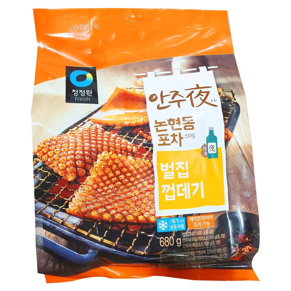 [퀴클리몰] 안주야 벌집껍데기 680g, 1개