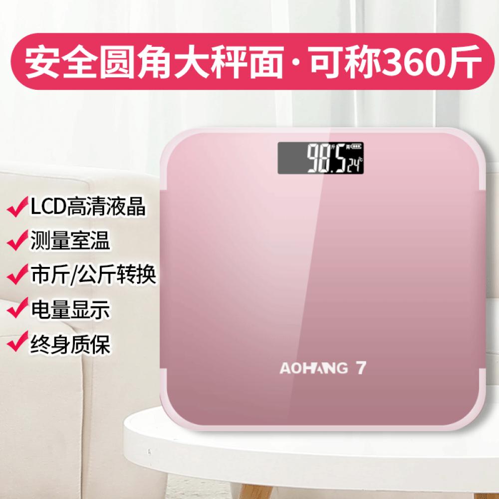 others 전자 저울 가정용 소형 체중계 가정 정확도 인체 중량 계량기 충전 비 내구성 핑크 USB, 상세페이지 참조, 상세페이지 참조