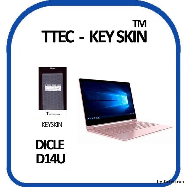 클릭북 노트북키스킨 Dicle [티테크놀로지] D14U, 상세페이지 참조, 상세페이지 참조