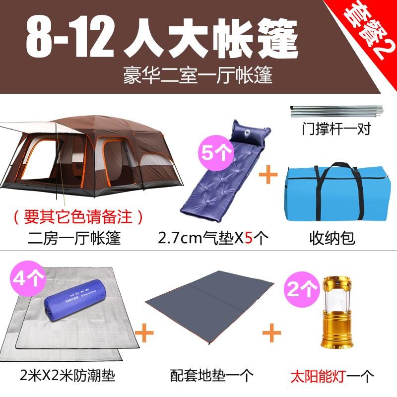 거실형텐트 타프쉘 리빙쉘 타프스크린 투룸텐트 방두개 야외 3-4 명 캠핑 두 방 하나 홀 두껍게 방수 더블 레이어 5-6-8-10 멀티 플레이어 캠핑 텐트, 대형 패키지 2 개 (4 가지 색상 가능)