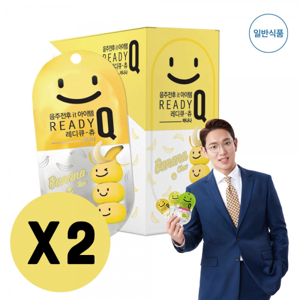 레디큐 츄 바나나맛, 12g, 20개