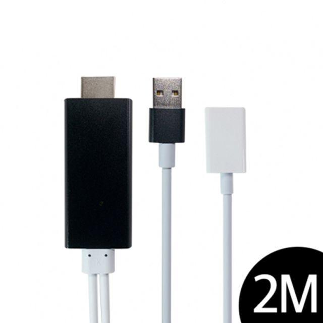 미러링케이블USB3.1MHL2miklm 2218HDMIC타입, 단일상품