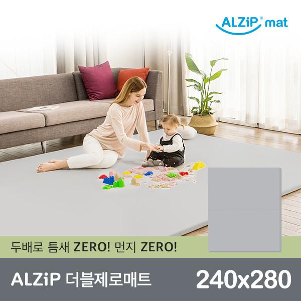 [알집매트] [알집] 더블제로매트 240X280 (2종 택1)