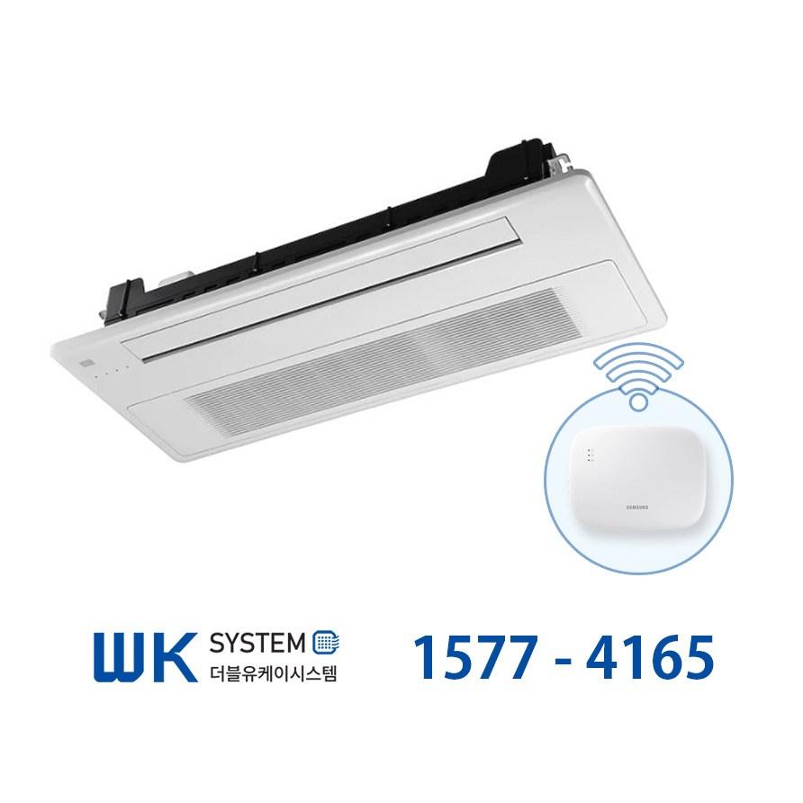삼성전자 무풍 시스템에어컨 (6평) 1대 / 설치비 별도 / 무료 사전방문 견적 - WK (POP 4832818786)