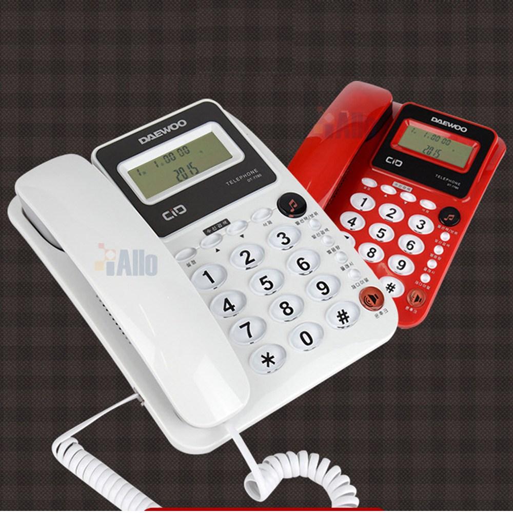 NU 대우 DT-7780 유선전화기 발신자표시전화 큰벨소리, 대우(DT-7780/화이트) (POP 2110718424)