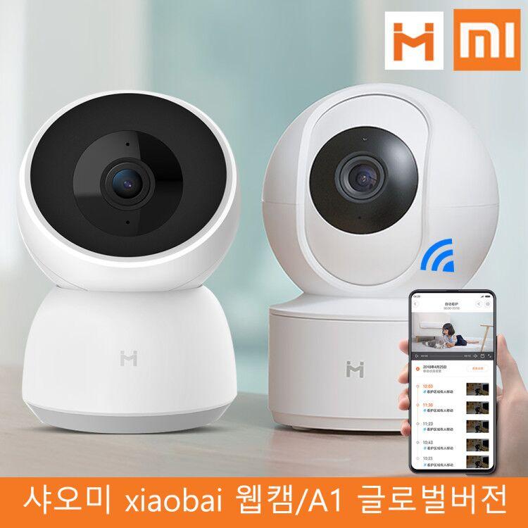 샤오미 xiaobai A1(최신형 글로벌 버전) 스마트 웹캠 홈카메라 CCTV 홈캠 2020년 신제품, 샤오바이 스마트 웹캠 (글로벌 버전)