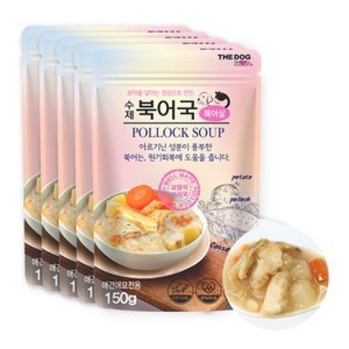 더독 수제 북어국 5개 수제간식