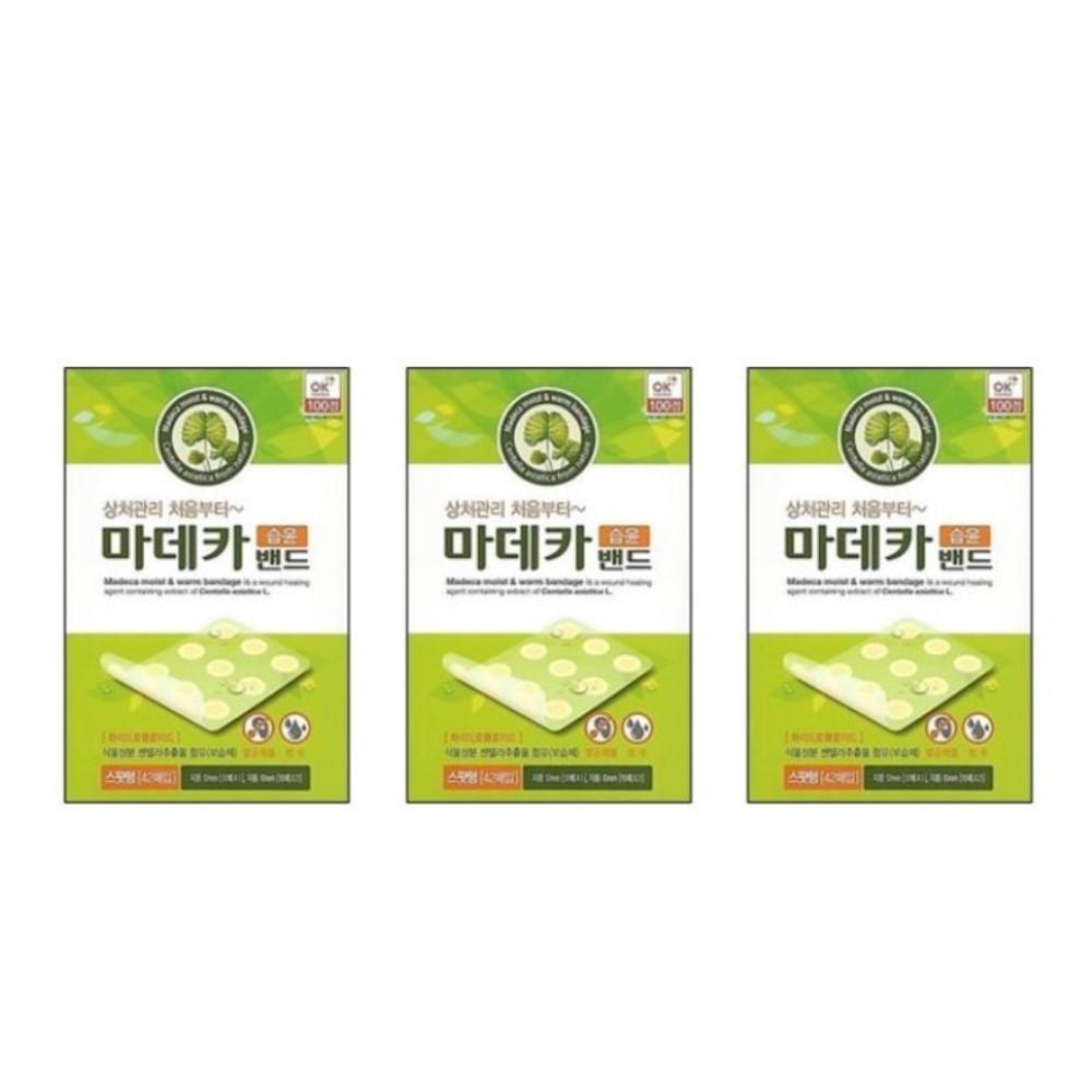마데카 습윤밴드 스팟패치 69매, 3개 (POP 4906471447)