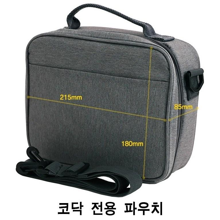 코닥 휴대용 포토프인터 스마트폰 사진인화기 PD-450W, 전용 보관 파우치