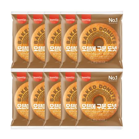 [멸치쇼핑][삼립] 오븐에 구운 도넛 40gX10개 /무료배송, 상세페이지 참조