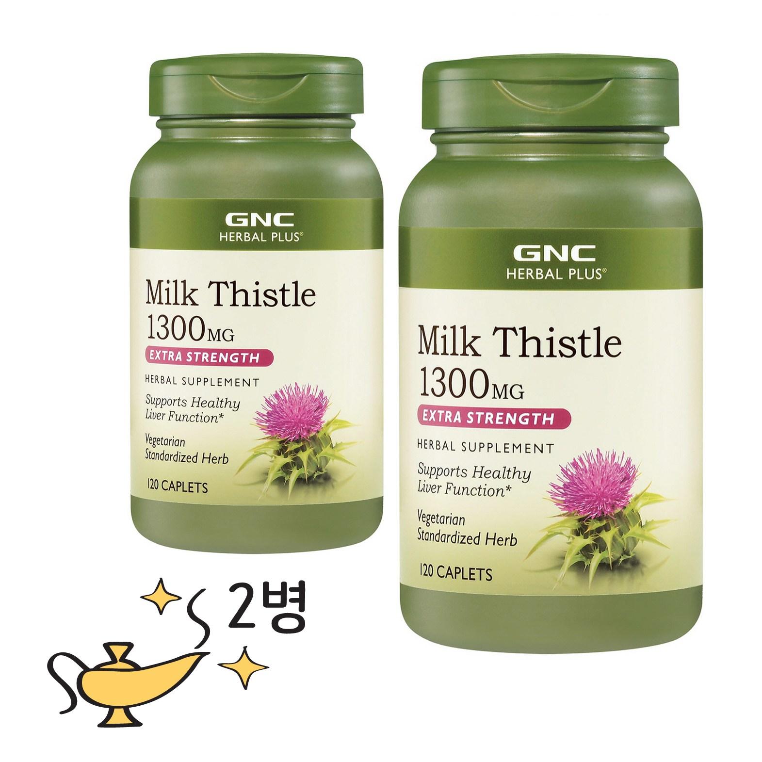 GNC [2병] 밀크시슬 1300mg 120정 - Milk Thistle 120caplets x2, 2병