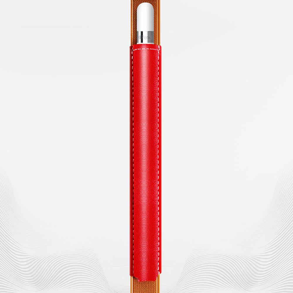 아이패드 애플 펜슬 애플펜슬 1세대 보호 케이스 pp010 블랙