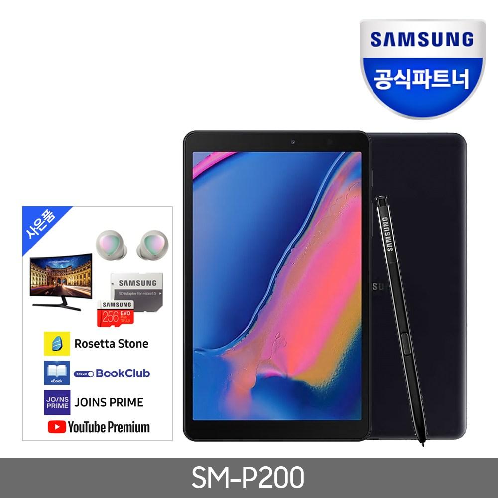 갤럭시탭A 80 2019 With SPen 32G SMP200 태블릿pc타블렛테블릿 블랙 SMP200NZKAKOO