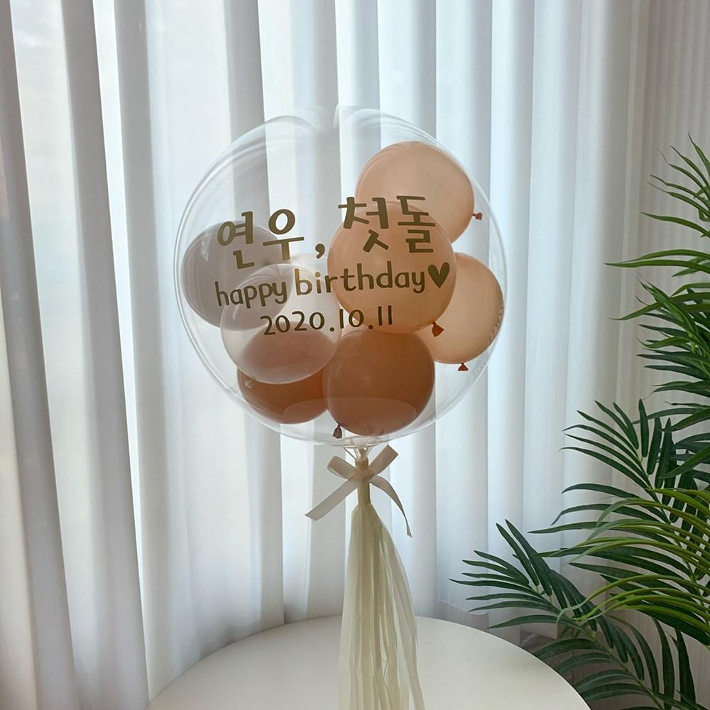 낑깡마켓 24인치(반제품) 레터링풍선 만들기 DIY세트 생일파티 백일 파티풍선, 7.샴페인베이지