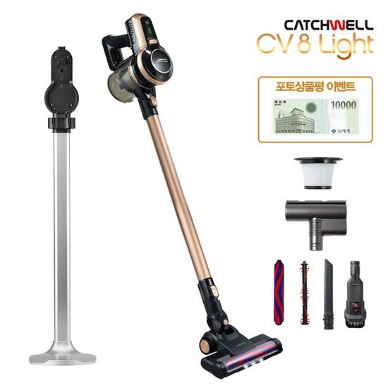 캐치웰 CV8 Light BLDC 무선청소기+스탠딩거치대포함 /