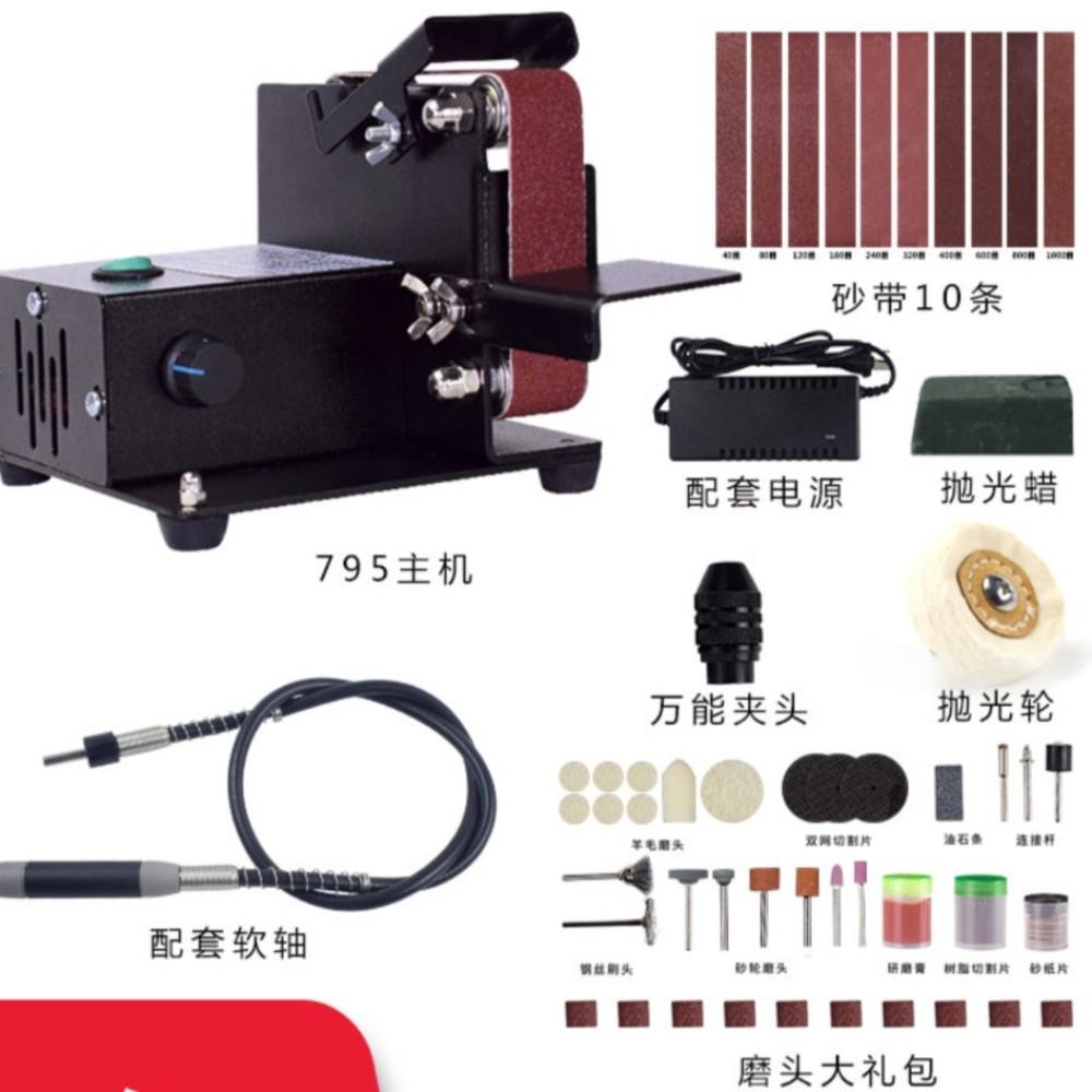 탁상  미니 DIY 연마기 머신 샌딩기, E개 (POP 2266270084)
