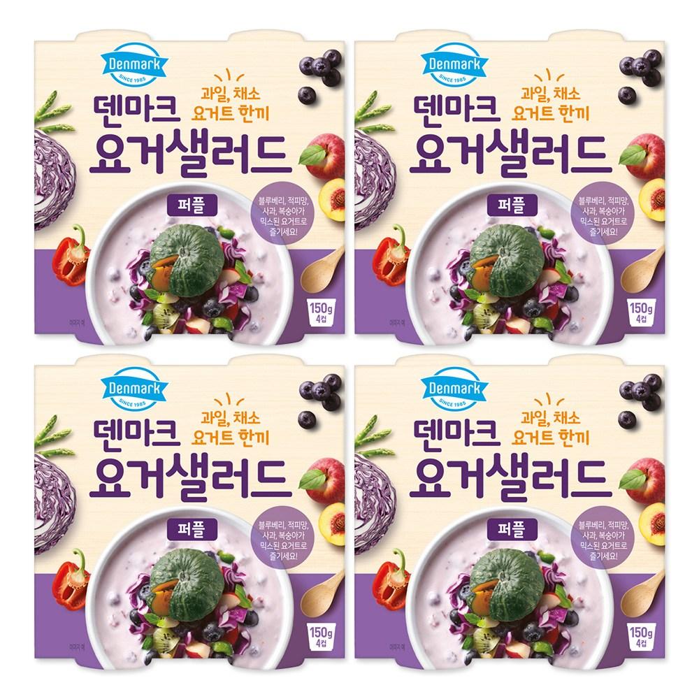 동원 덴마크 요거샐러드 퍼플 150g 무료배송, 24개