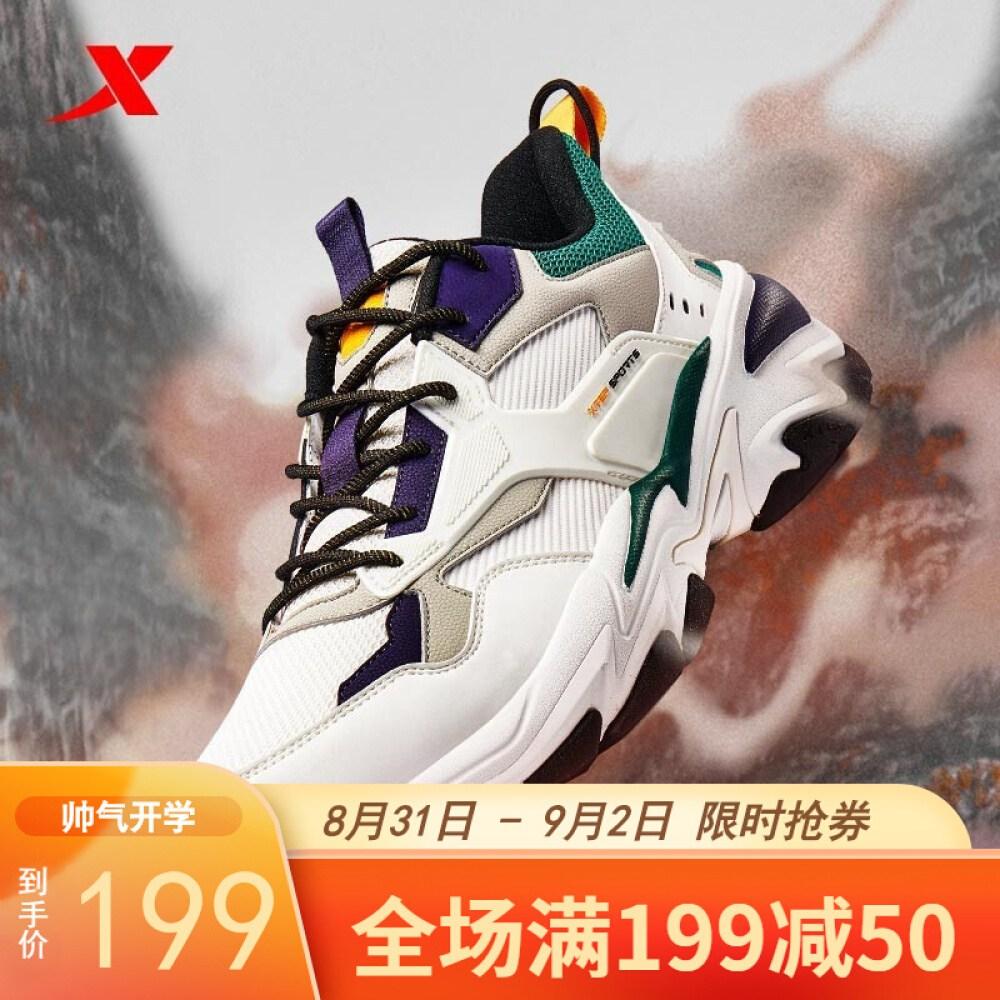 XTEP [산 해 경 시리즈] 특 보 남자 신발 캐 주 얼 화 2020 봄 여름 운동화 아버지 트 렌 디 슈 즈 880119320100 화이트 그레이 42