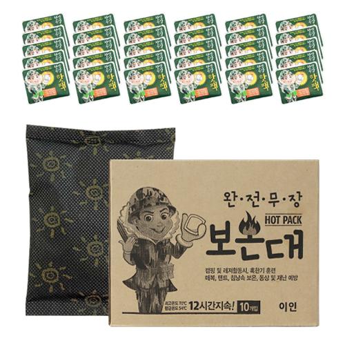 완전무장 국산 군대핫팩 군인 휴대용 군용손난로 블랙, 140g30개입