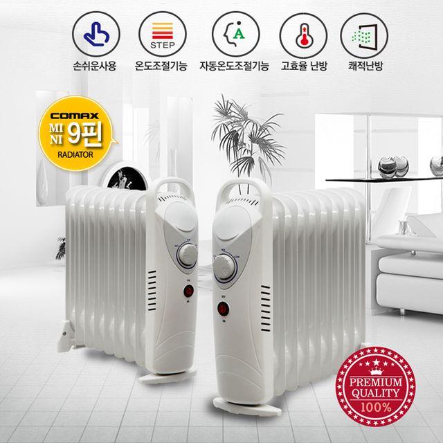 컨벡터 욕실동결방지 라지에타 고효율 전기히타 전기방열기 전기 미니라디에이터 전기라지에타 9핀 CM S09T, 해당 상품 선택하기