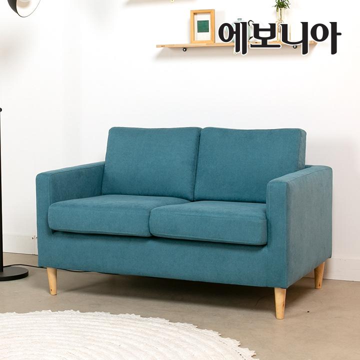 [한정수량 추가할인쿠폰+라텍스방석]에보니아 까페 2인 패브릭방수 소파 의자, 패브릭_아쿠아블루