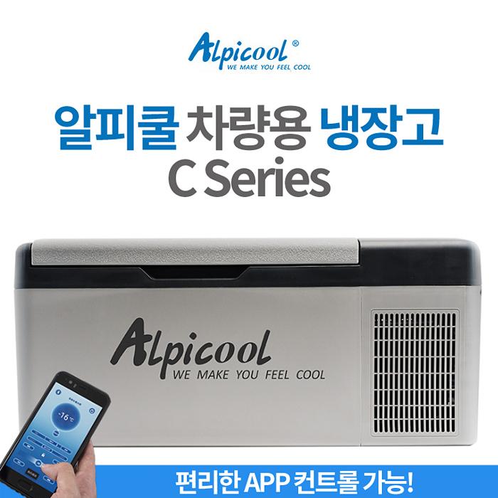 해외직구 Alpicool 알피쿨 차량용 냉장고 C시리즈 APP연동가능 (15L 20L), 15L(C15)