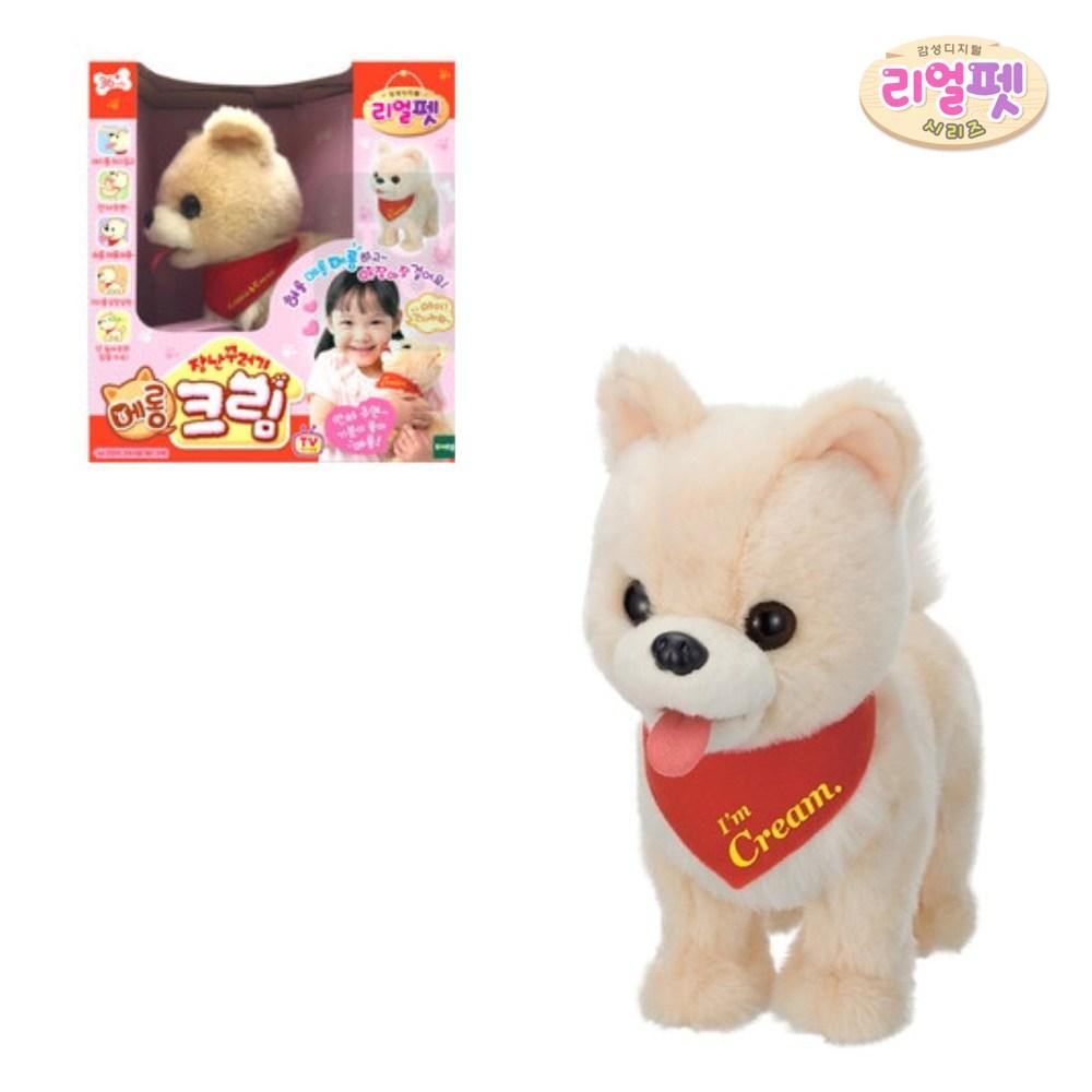 움직이는 메롱 크림 강아지 인형 애착 장난감 아기