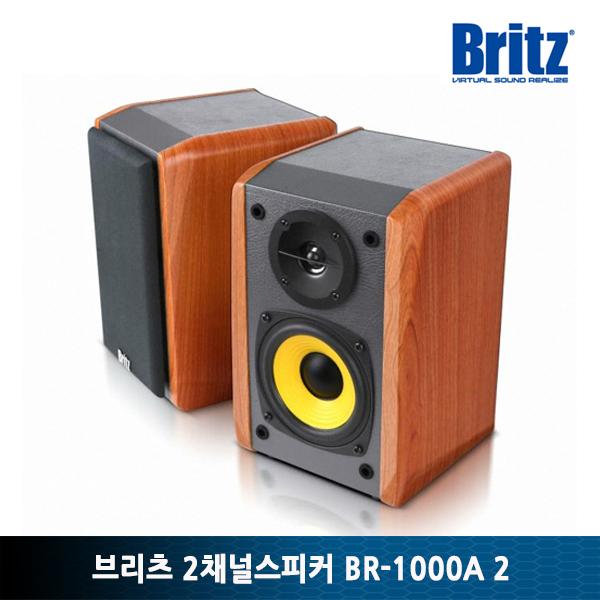 브리츠 2채널 BR-1000A 2 스피커