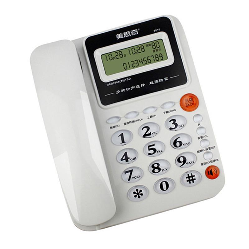 유무선전화기 전화기 8016 8018통화 디스플레이 불필요건전지 사무 유선전화 16곡 벨소리 방뢰, T06-화이트 8016화이트 (POP 5688258973)