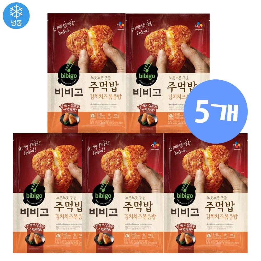 (냉동)비비고 구워낸주먹밥김치치즈500gx5개, 1세트