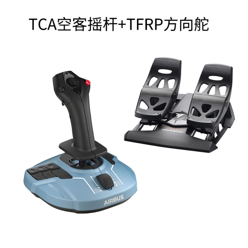 Thrustmaster 트러스트마스터 TCA Officer 에어버스 에디션 쓰로틀, 개, TCA Airbus 조이스틱 + TFRP 비행 방향타 페달