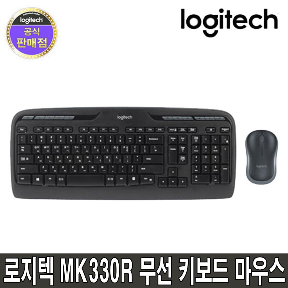 로지텍 로지텍코리아 MK330R 무선 키보드 마우스 세트, 정품