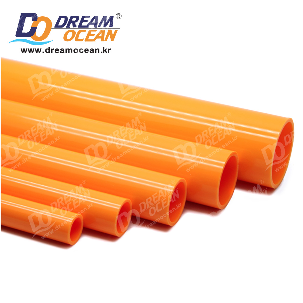 sanking 산킹 U-PVC 파이프 오렌지 1m (20mm 25mm 32mm 40mm) 플라스틱파이프 배관파이프 배관자재 배관부속 배관용품, 1개
