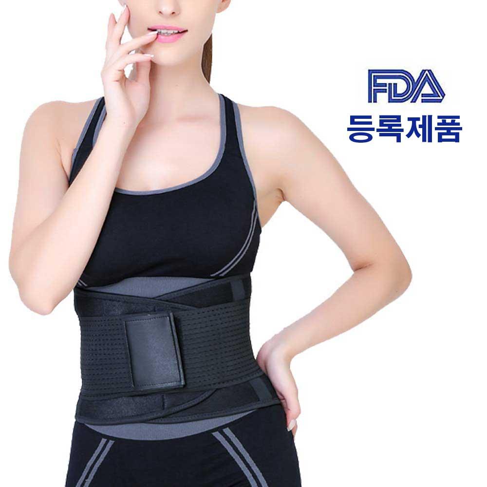 [백세마트] 여성허리복대 여성허리대 복대 허리보호대 허리통증 허리복대 여성허리보호대 요가, 1