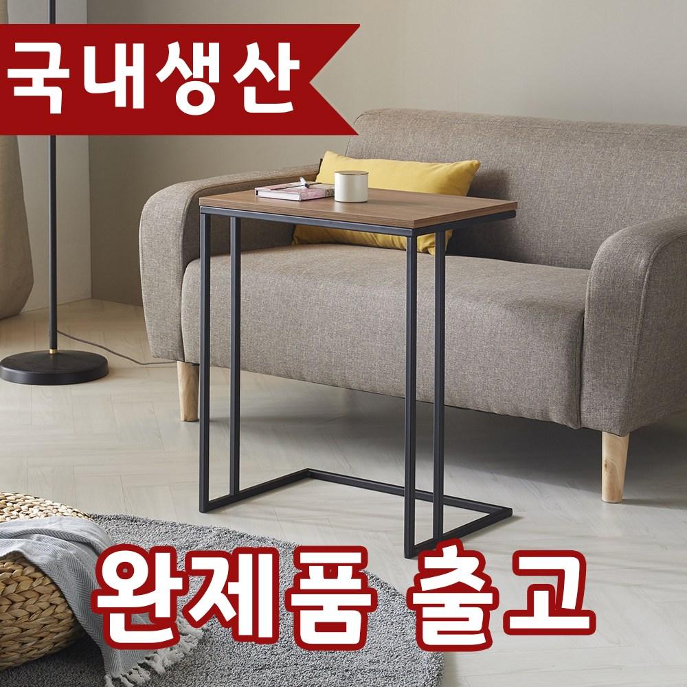 멀티폴샵 거실 소파사이드테이블 침대 보조 간이 철제 사이드테이블, 3_600X400 / 2_월넛+철제 블랙