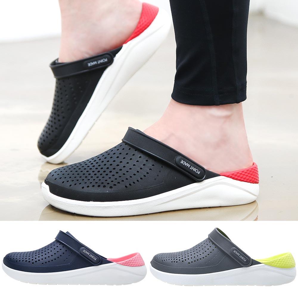 레이시스 스포츠 슬리퍼 남자 샌들 여성 아쿠아슈즈 남여공용 젤리 여름 신발 PM 00008888