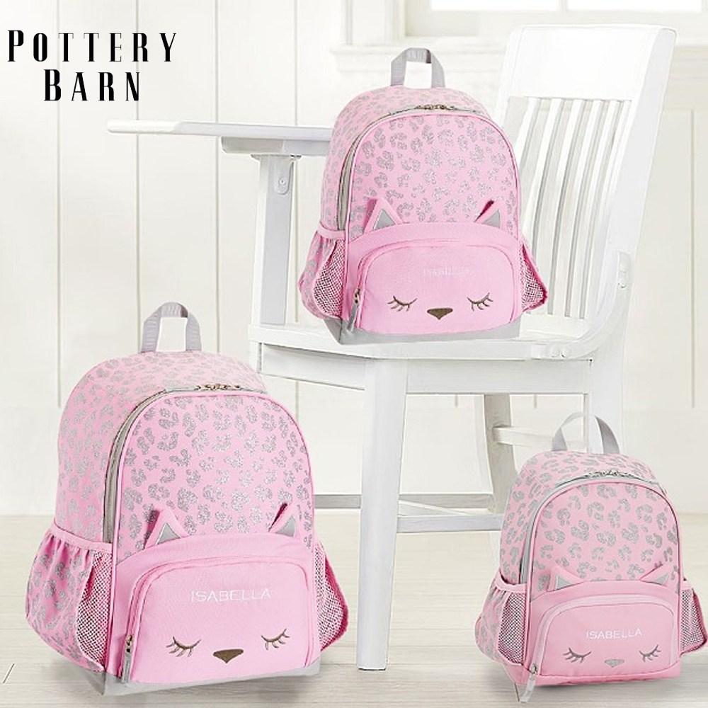 포터리반 크리터 핑크 글리터 키티 백팩 입학선물