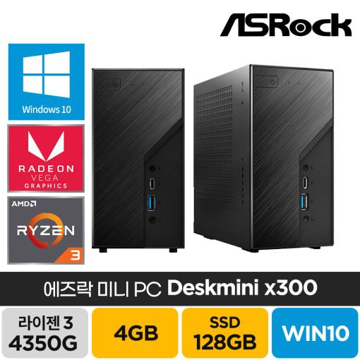 ASRock DeskMini X300 라이젠3 미니PC 본체 베어본 초미니 윈도우10, 램4GB/SSD128GB(기본), 윈도우10 홈 (기본)