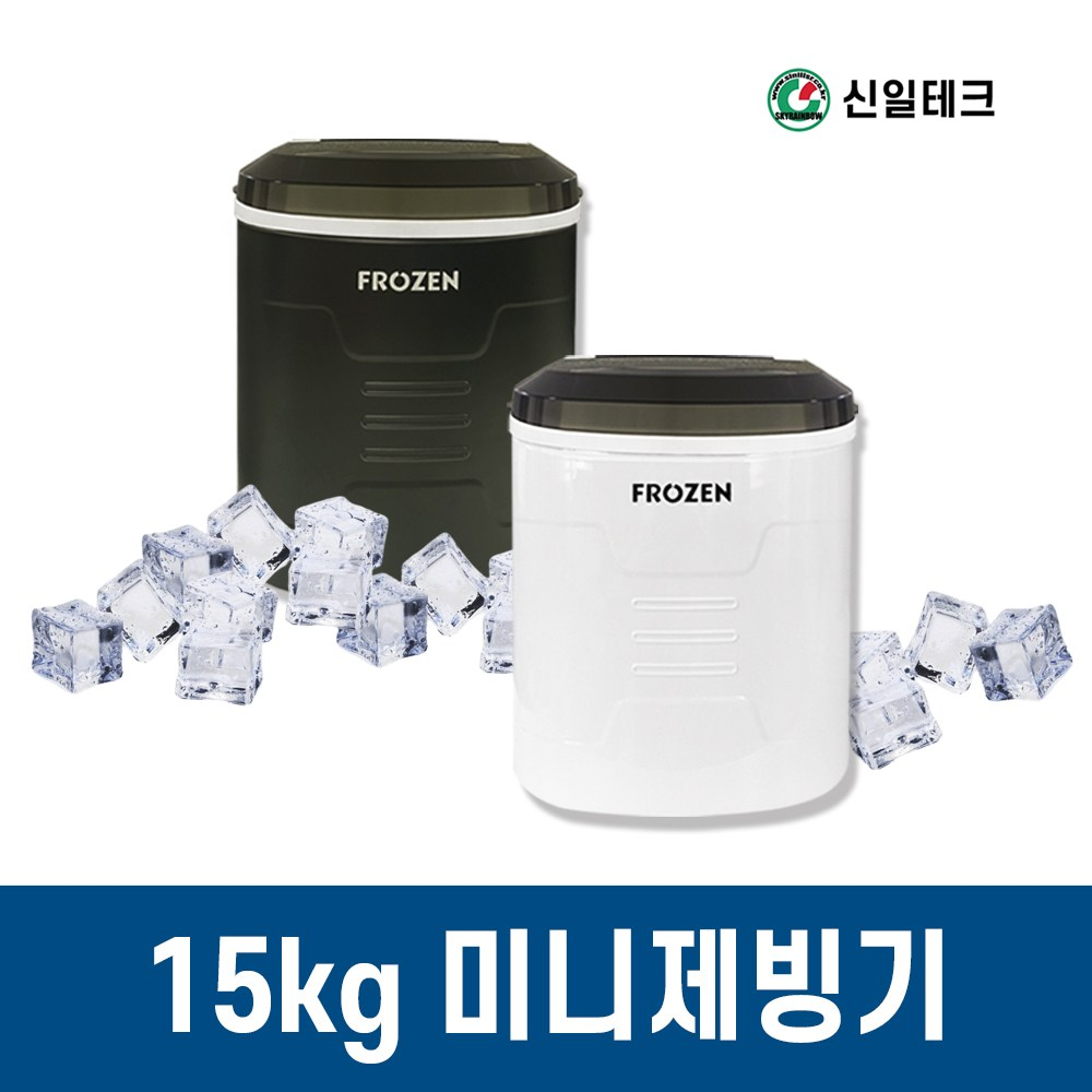 신일테크 소형제빙기 미니제빙기 15kg 얼음제조기, 블랙 (POP 1736678432)