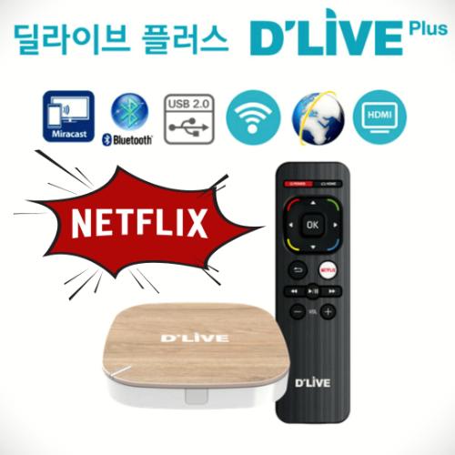 셋탑박스 딜라이브 H3 8G 넷플릭스 유튜브 웨이브 OTT HD 사은품, 딜라이브/H3