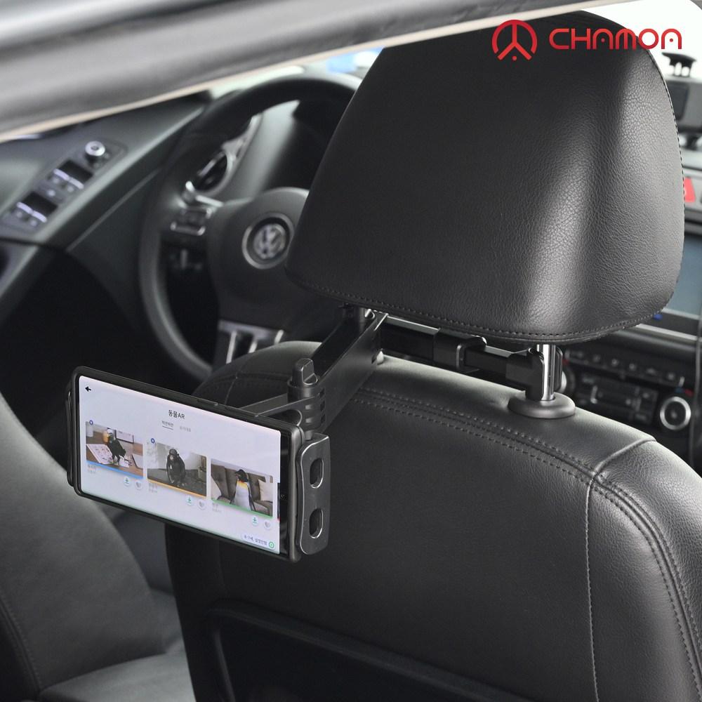 차모아 차량용 태블릿 아이패드 헤드레스트 핸드폰 거치대, 블랙
