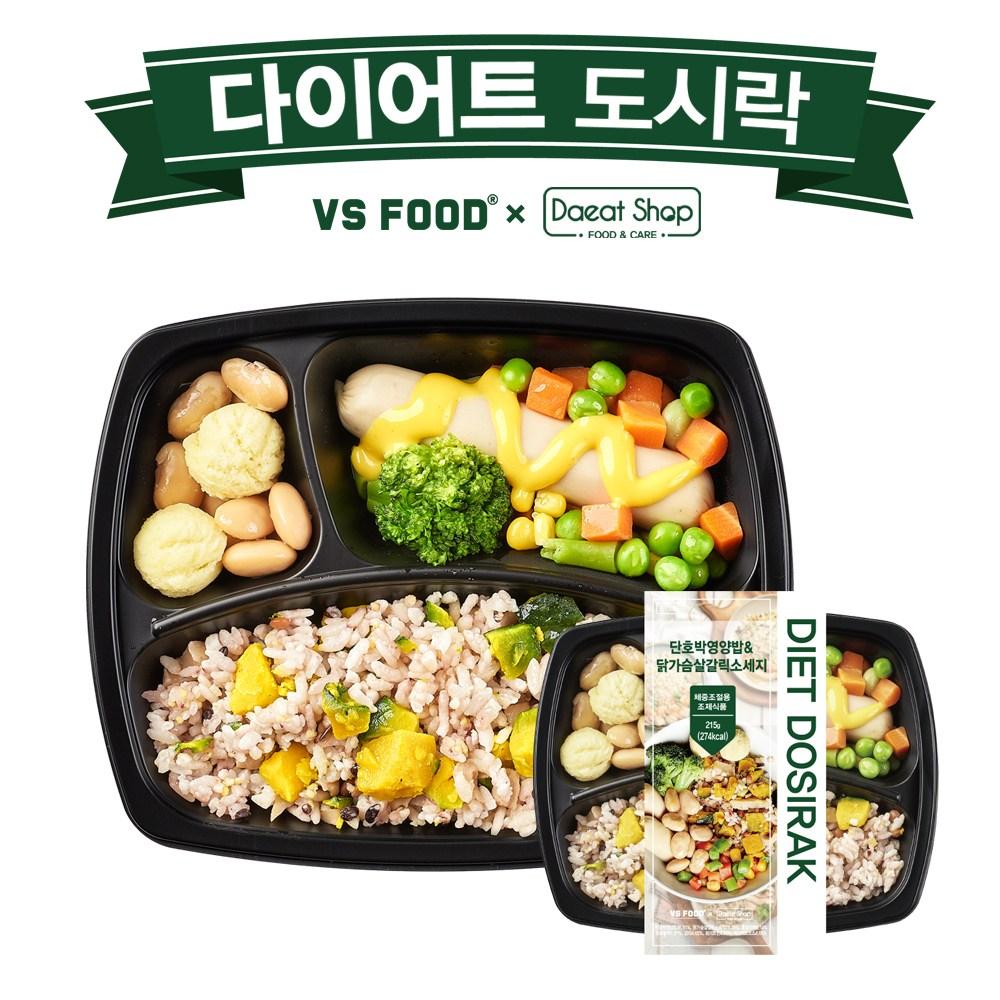 [더바른도시락] 다이어트 신상도시락 단호박영양밥& 닭가슴살갈릭소세지, 1팩