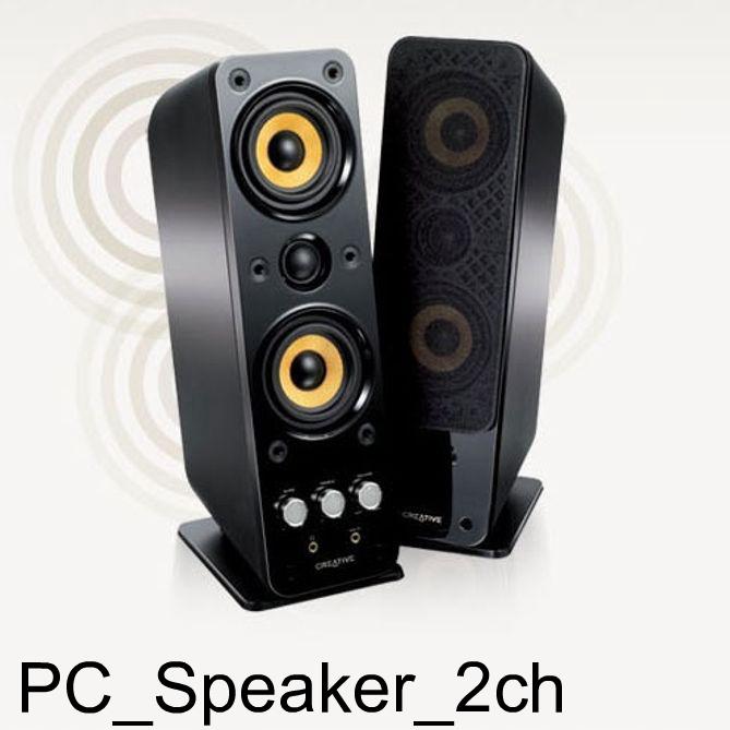 사운드List GIGAWORKS T40 II 2채널 사운드 스피커