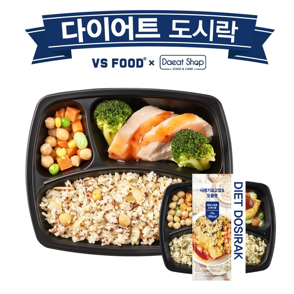 [더바른도시락] 다이어트 신상도시락 시래기표고밥& 오믈렛, 1팩