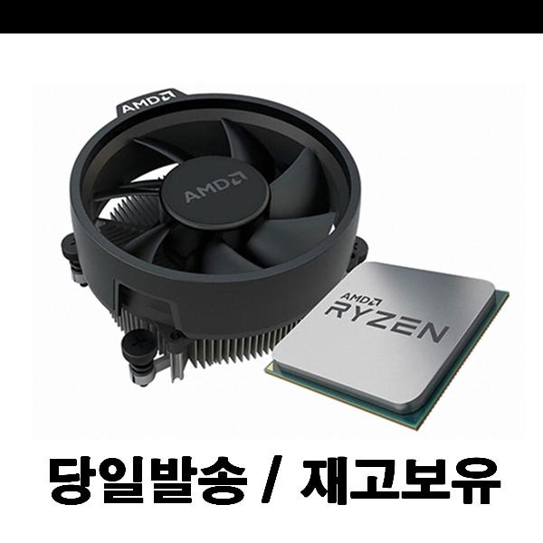 AMD 라이젠 5 3500X 정품