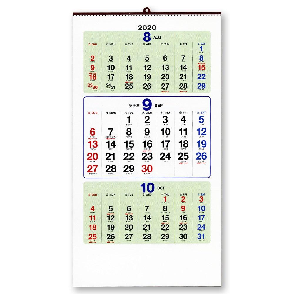 2021년 3단 숫자 벽걸이 달력 삼단숫자 캘린더, 3단 숫자 이삿날